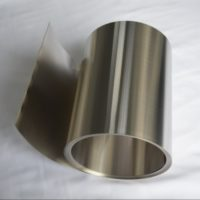 Nickel 99.6% 0.2x150x500mm